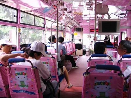 funny bus car kid pink
