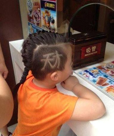 想得出這髮型的 才真是天才!