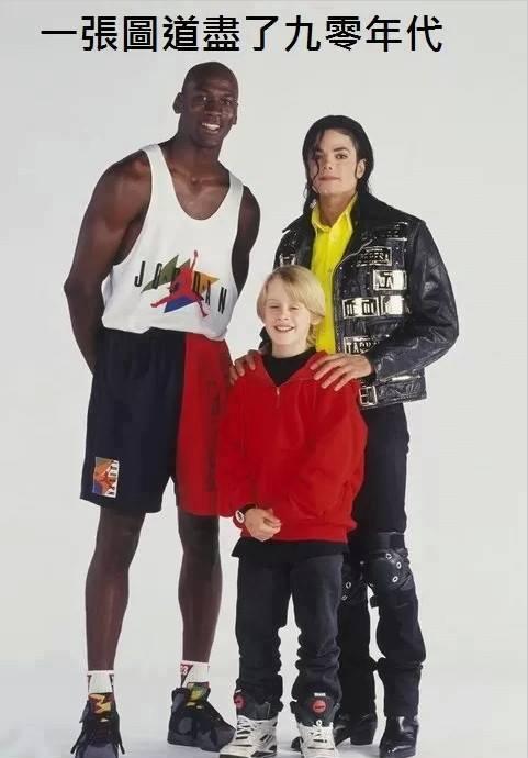 90's當時美國體育、音樂、電影三巨頭!
