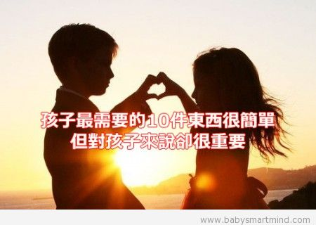child-couple-heart-kids-love-summer-Favim.com-101027