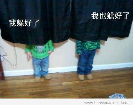 funny kid hide and seek