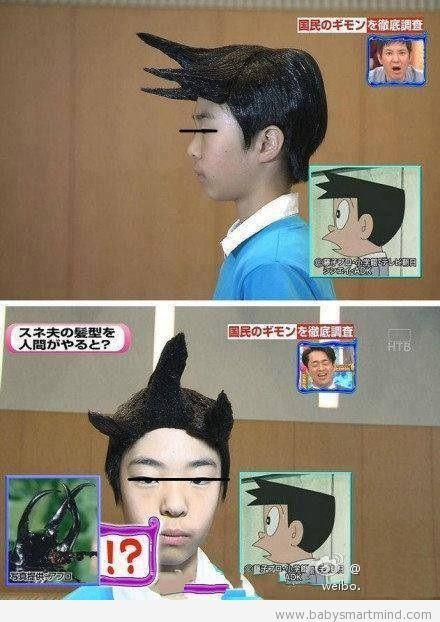funny doaemon hair