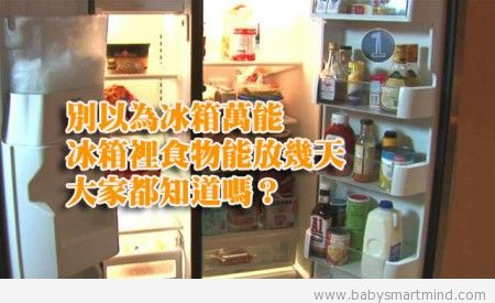 how-to-empty-your-refrigerator-before-tr.WidePlayer