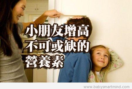 childtalldoogere